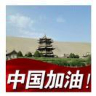 烟雨江南2020