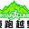 秦皇岛领跑越野
