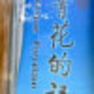 B7fbe4afffc8603d7251f0b38b54ac04