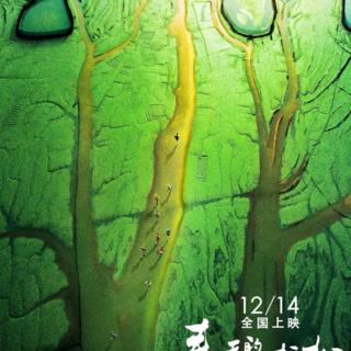 zhouyi24
